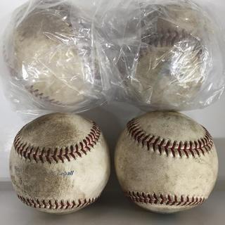ミズノ(MIZUNO)の中日ドラゴンズ◎NPB公式球4個セット硬球キャンプ実使用ボール飛ぶボール◎統一球(ボール)