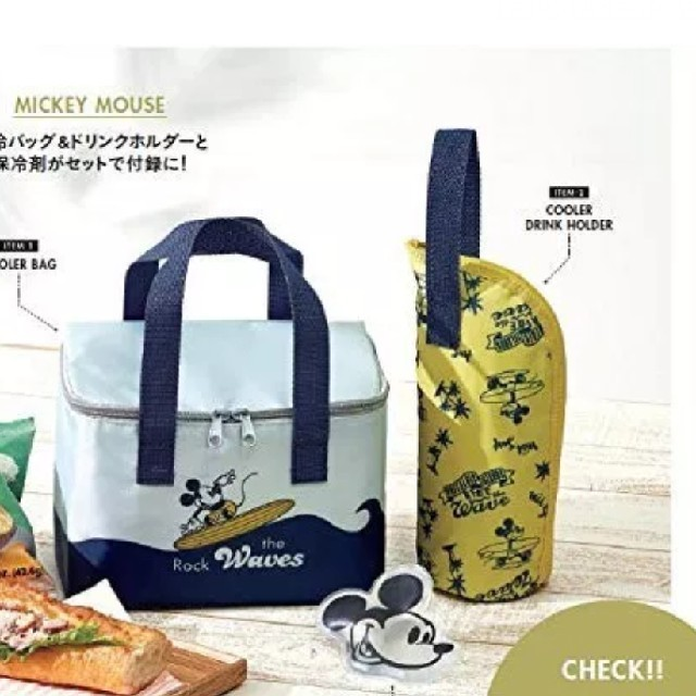 Disney(ディズニー)の新品♡ミッキー インテリア/住まい/日用品のキッチン/食器(弁当用品)の商品写真