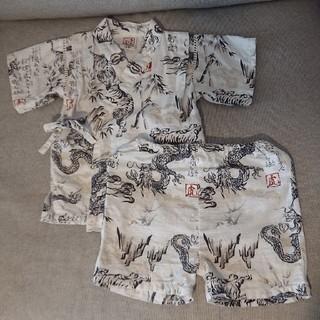 甚平 サイズ80 龍&虎(甚平/浴衣)