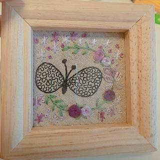 ミナペルホネン(mina perhonen)のミナペルホネン choucho お花の刺繍 壁掛け ハンドメイド(ブローチ/コサージュ)
