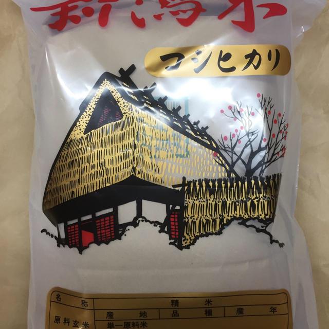新潟産コシヒカリ 5kg  精米済み 食品/飲料/酒の食品(米/穀物)の商品写真
