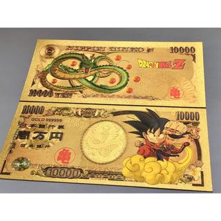 【3枚】ドラゴンボール 純金24k 一万円札★一万円札と同じ大きさ★(長財布)
