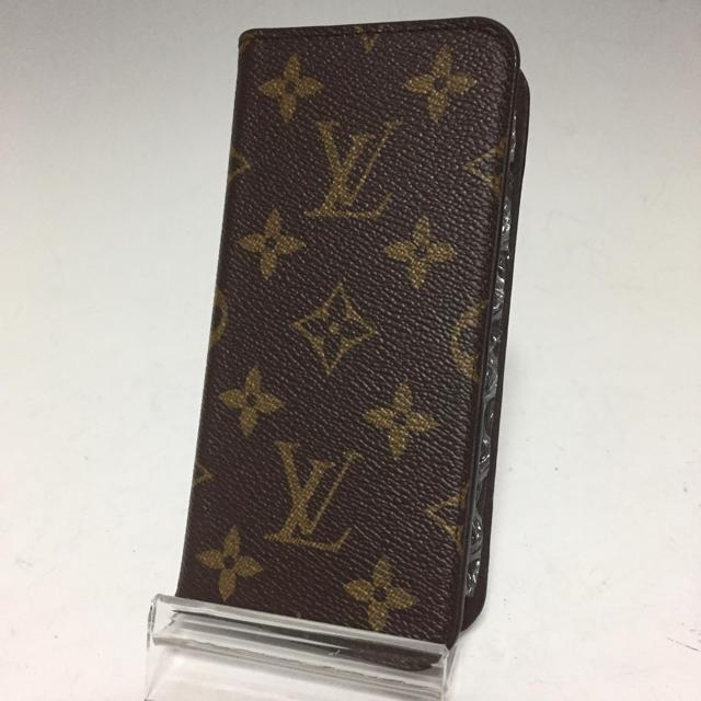 イヴ・サンローランiPhone11Proケース財布型,ケイトスペードアイフォン11Proケース財布型 通販中