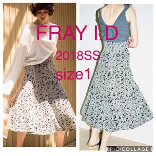 フレイアイディー(FRAY I.D)のFRAY I.D カットジャガード ハイウエストスカート ブラック size 1(ロングスカート)