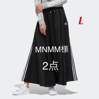 アディダス(adidas)の【MNMM様専用】スカート & Tシャツ(ロングスカート)