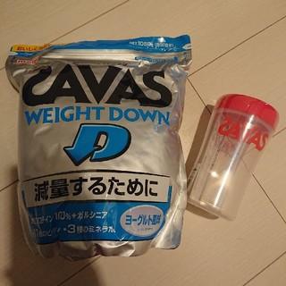 ザバス(SAVAS)のsavas新品未開封シェイカーセット(プロテイン)