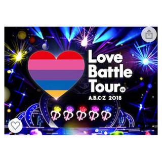 エービーシーズィー(A.B.C.-Z)の⑤A.B.C-ZコンサートBlu-ray通常盤Love Battle Tour(ミュージック)