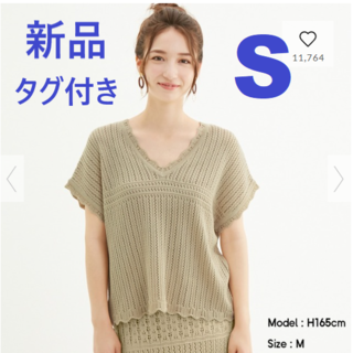 GU - GU 透かし編み Vネックセーター S ベージュ