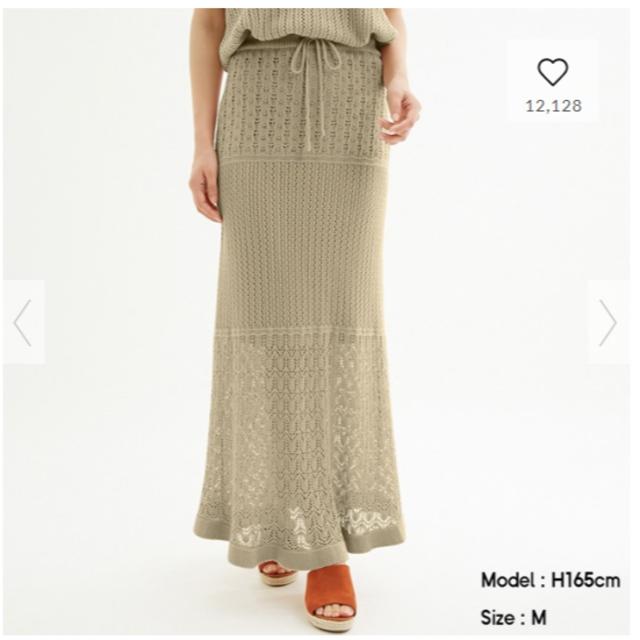 GU(ジーユー)のGU 透かし編み ニットスカート M ベージュ レディースのトップス(ニット/セーター)の商品写真