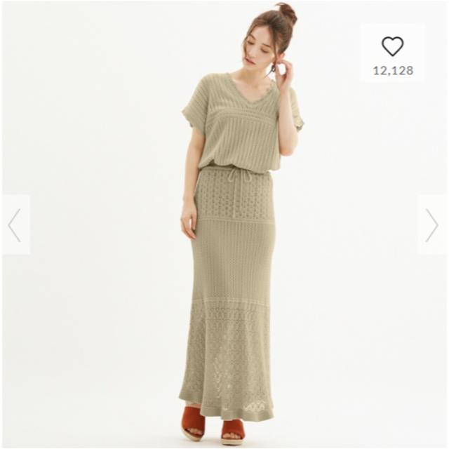 GU(ジーユー)のGU 透かし編み ニットスカート L ベージュ レディースのトップス(ニット/セーター)の商品写真