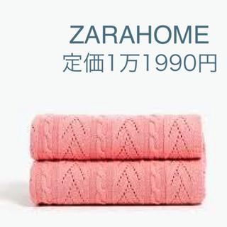 ザラホーム(ZARA HOME)の新品タグ付き ザラホーム ベッドカバー ブランケット ニット ケーブル編み(シーツ/カバー)