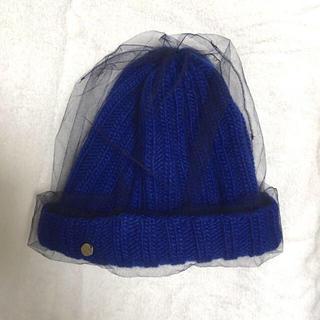 パサージュミニョン(passage mignon)のチュール ニット帽(ニット帽/ビーニー)