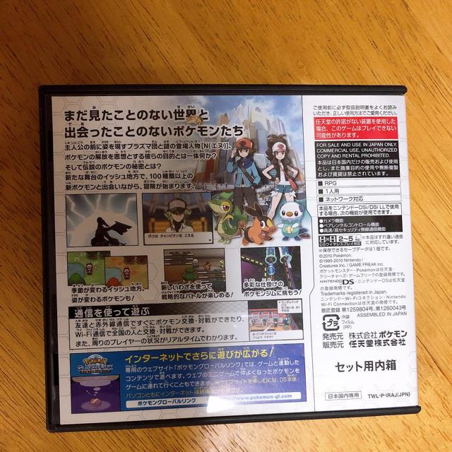 ニンテンドー3DS(ニンテンドー3DS)の任天堂 3DS ポケットモンスター ホワイト ソフト エンタメ/ホビーのゲームソフト/ゲーム機本体(携帯用ゲームソフト)の商品写真