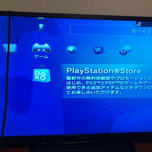 PlayStation3(プレイステーション3)のプレイステーション3 120G エンタメ/ホビーのゲームソフト/ゲーム機本体(家庭用ゲーム機本体)の商品写真