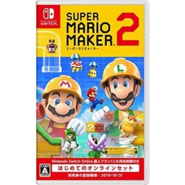 Nintendo Switch(ニンテンドースイッチ)の♥24時間以内に発送♥スーパーマリオメーカー2 エンタメ/ホビーのゲームソフト/ゲーム機本体(家庭用ゲームソフト)の商品写真