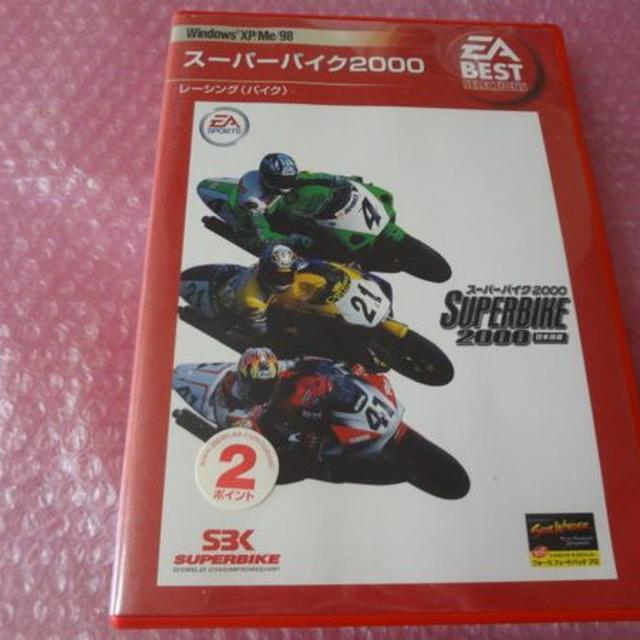 PC スーパーバイク2000⇒送料無料 エンタメ/ホビーのゲームソフト/ゲーム機本体(PCゲームソフト)の商品写真