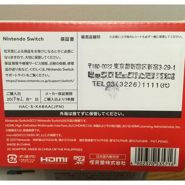 Nintendo Switch(ニンテンドースイッチ)のニンテンドースイッチ 本体 NINTENDO SWITCH エンタメ/ホビーのゲームソフト/ゲーム機本体(家庭用ゲーム機本体)の商品写真