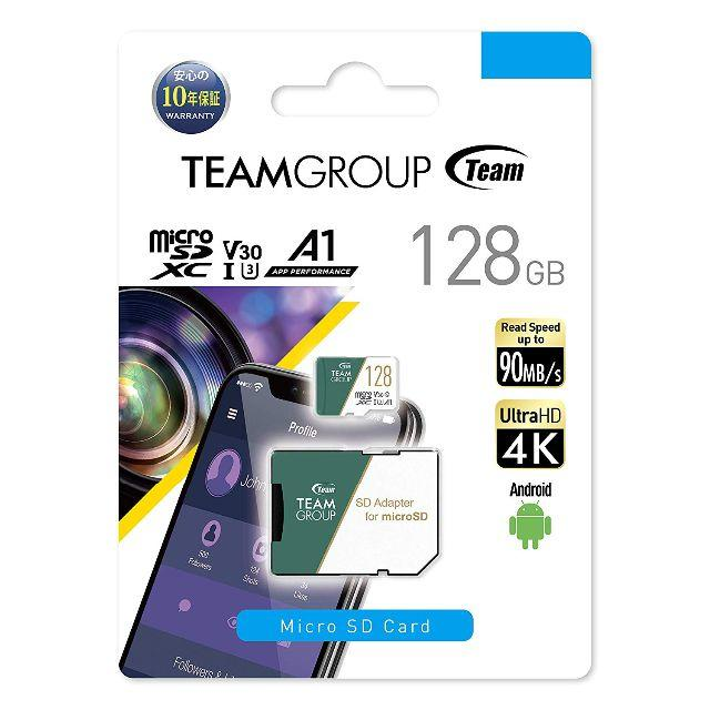 microSDXCカード 128GB 高速転送UHS-1 SD変換アダプター付属 エンタメ/ホビーのゲームソフト/ゲーム機本体(その他)の商品写真