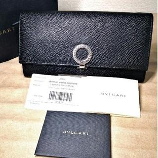 BVLGARI - ブルガリ長財布 正規品です