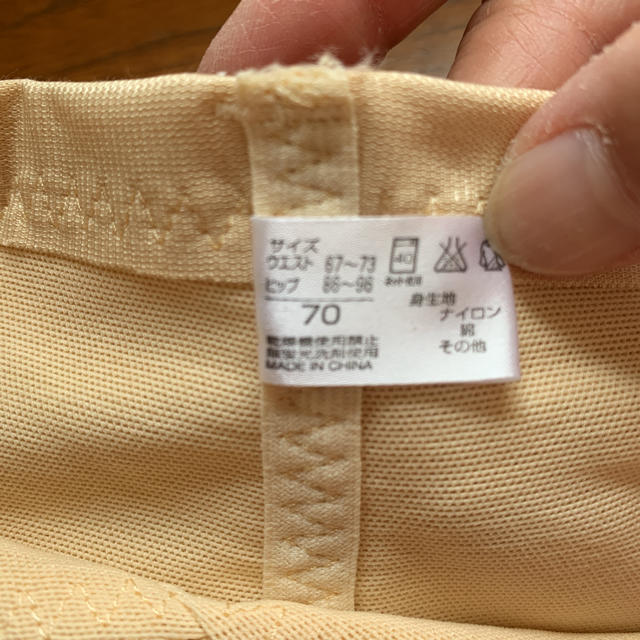 ベルメゾン(ベルメゾン)のガードル レディースの下着/アンダーウェア(その他)の商品写真