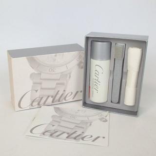カルティエ(Cartier)のカルティエ 3点セット 時計クリーナー 14-223(その他)