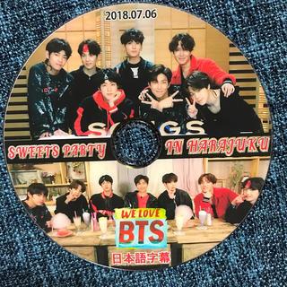 ボウダンショウネンダン(防弾少年団(BTS))の✤BTS✤SWEETS PARTY IN HARAJUKU🌈(お笑い/バラエティ)