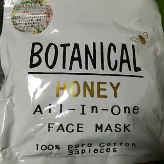 ボタニスト(BOTANIST)のBOTANICAL ハニーオールインワンフェイスマスク(パック/フェイスマスク)