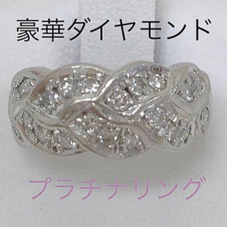 豪華 ダイヤモンド  プラチナ  リング(リング(指輪))