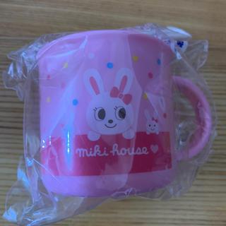 ミキハウス(mikihouse)のミキハウス カップ(グラス/カップ)