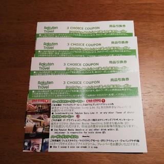 ラクテン(Rakuten)のグアム クーポン 20ドル分(ショッピング)