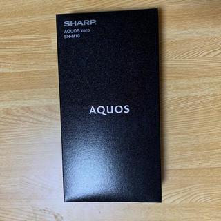 AQUOS - AQUOS zero SH-M10 新品未開封品