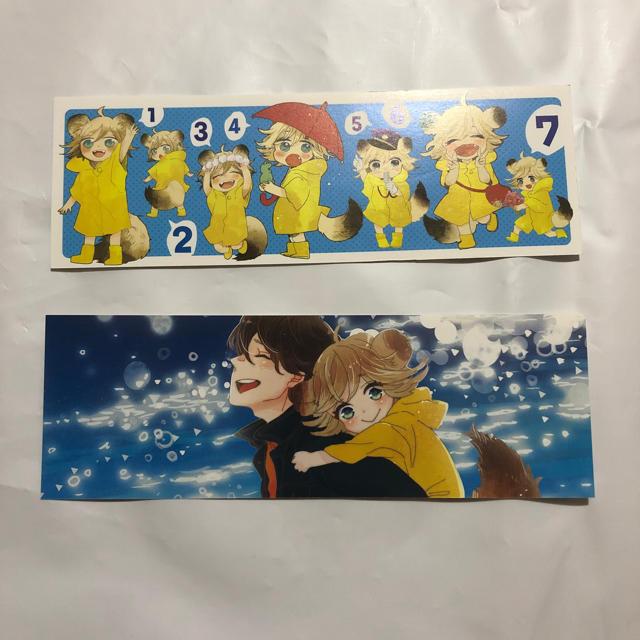 うどんの国の金色毛鞠 エンタメ/ホビーの漫画(女性漫画)の商品写真