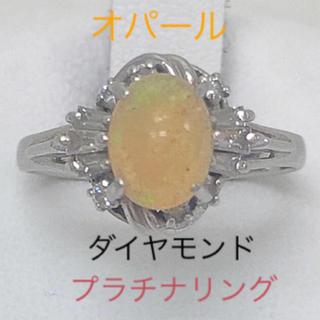 オパール ダイヤモンド  プラチナ  リング(リング(指輪))
