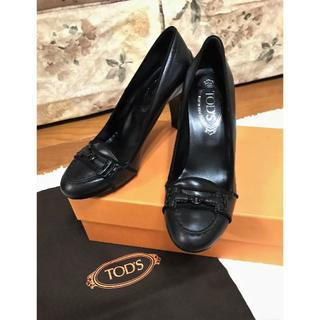 TOD'S - 2回使用♪ TOD'S トッズ ★上品なデザイン・パンプス 黒 361/2 美品