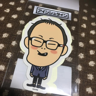 みるきーぴんく様 専用(お笑い芸人)