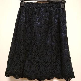 ベルーナ(Belluna)の未使用品 ベルーナ レーススカート ネイビー7号(ひざ丈スカート)