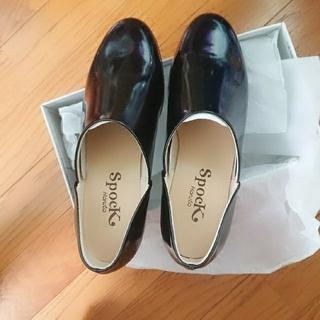 ハルタ(HARUTA)のHARUTA  spock(ローファー/革靴)