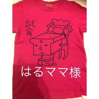 アンパンマン(アンパンマン)のアンパンマン バカTシャツ(Tシャツ(半袖/袖なし))
