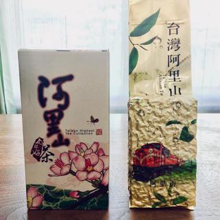【高級茶葉】台湾 阿里山茶 ─Taiwan Alisha Tea─ 残り1個‼️