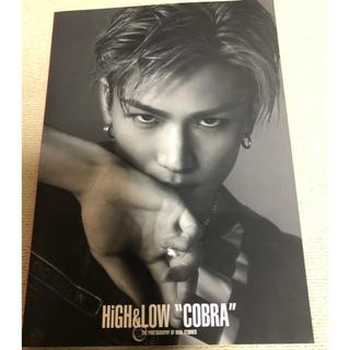 エグザイル トライブ(EXILE TRIBE)のHIGH & LOW【COBRA】フォトブック(その他)