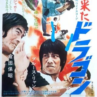 帰ってきたドラゴン 吹替え版 DVD(韓国/アジア映画)
