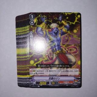 カードファイトヴァンガード(カードファイト!! ヴァンガード)のヴァンガード 百雷のジン C 22枚セット(シングルカード)