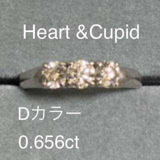 プラチナ ダイヤモンドリング*0.656ct*Heart &Cupid(リング(指輪))