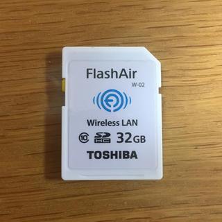 トウシバ(東芝)のTOSHIBA(東芝) FlashAir w-02 32G(その他)