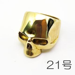 【新品】白真鍮・ブライトブラス製スカルリング/指輪BSOR002-21(リング(指輪))