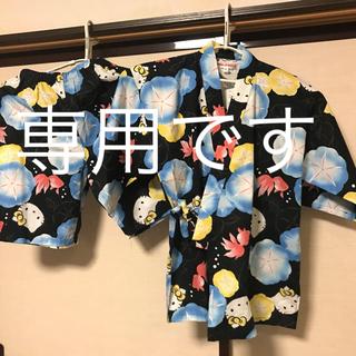 サンリオ(サンリオ)のハローキティ 甚平 黒 朝顔 金魚 レディース S(浴衣)