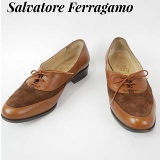 サルヴァトーレフェラガモ(Salvatore Ferragamo)のSalvatore Ferragamo  フェラガモ 4 1/2 シューズ(ローファー/革靴)