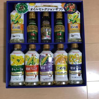 アジノモト(味の素)の味の素 オイルセレクションギフト J-オイルミルズ(調味料)