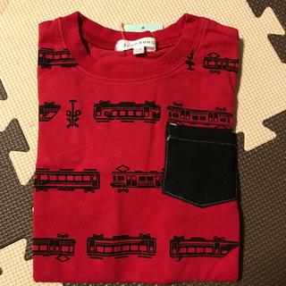サンカンシオン(3can4on)の新品タグ付き 3can4on 5分袖Tシャツ(Tシャツ/カットソー)