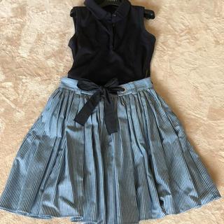 ミュウミュウ(miumiu)のボーダー可愛いmiu miu42ネイビーリボンskirt(ひざ丈スカート)
